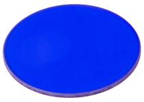 Синий фильтр Levenhuk MED 500 Halo