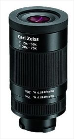 Окуляр Carl Zeiss D 15–56х/20–75х