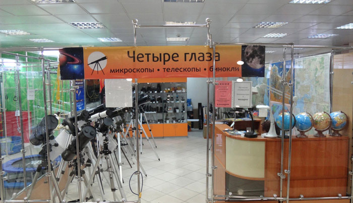 БПЦ (Казанский оптико-механических завод) | Бинокли
