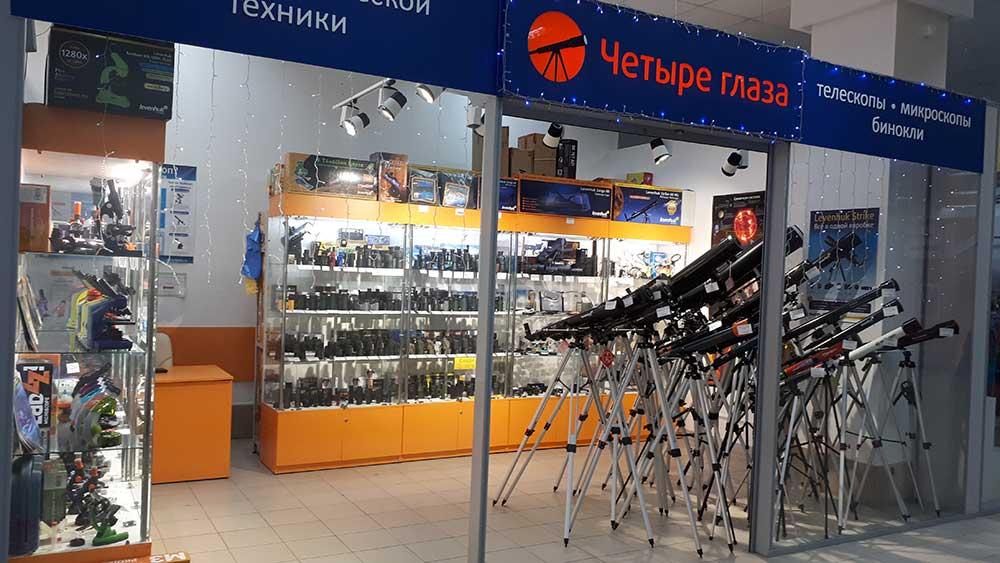 Магазин «Четыре глаза» в Кирове. Телескопы, бинокли, микроскопы ... 1d46e7ef88f