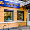 Магазин «Четыре глаза» в Воронеже